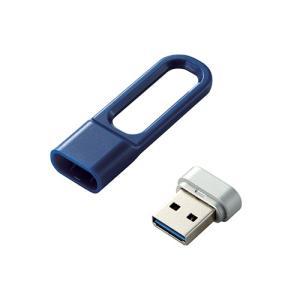エレコム USBメモリー USB3.2(Gen1)対応 キャップ式 LPU 64GB ブルー MF-LPU3064GBU buzzhobby