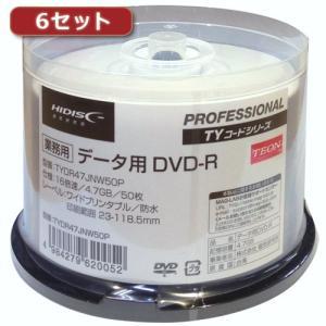 6セットHI DISC DVD-R(データ用)高品質 50枚入 TYDR47JNW50PX6|buzzhobby