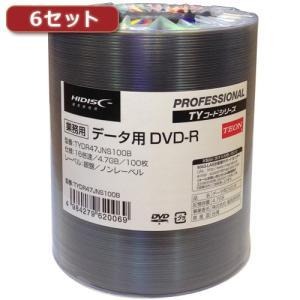 6セットHI DISC DVD-R(データ用)高品質 100枚入 TYDR47JNS100BX6|buzzhobby