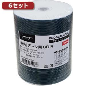 6セットHI DISC CD-R(データ用)高品質 100枚入 TYCR80YP100BX6|buzzhobby