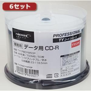 6セットHI DISC CD-R(データ用)高品質 50枚入 TYCR80YW50PX6|buzzhobby