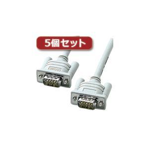 5個セット サンワサプライ アナログRGBケーブル(2m) KB-HD152KX5 buzzhobby