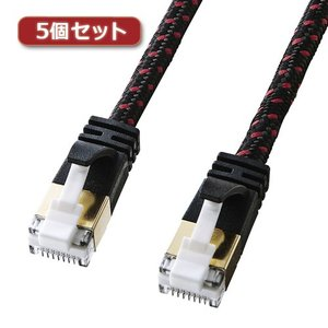 5個セット サンワサプライ つめ折れ防止カテゴリ7細径メッシュLANケーブル KB-T7ME-05BKRX5 buzzhobby