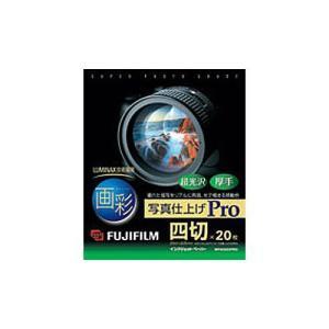 富士フイルム 画彩 写真仕上げ Pro 四切サイ...の商品画像