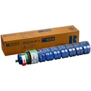 RICOH IPSiOトナー シアン タイプ400A 636599|buzzhobby