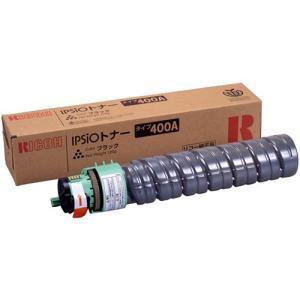 RICOH IPSiOトナー ブラック タイプ400A 636596|buzzhobby