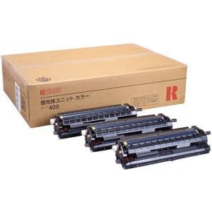 RICOH 感光体ユニット カラー タイプ400 (3本セット) 509446|buzzhobby