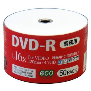 磁気研究所 業務用パック 録画用DVD-R 50枚入り DR12JCP50_BULK|buzzhobby