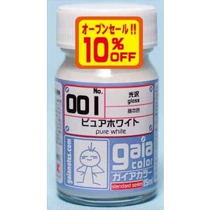 001 ピュアホワイト|buzzhobby