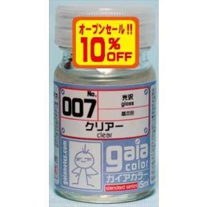 007 クリアー|buzzhobby