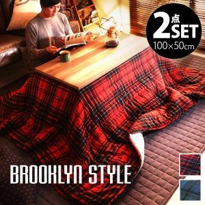 こたつ テーブル 古材風アイアンこたつテーブル 〔ブルック〕 100x50cm+保温綿入りこたつ布団チェックタイプ 2点セット おしゃれ|buzzhobby