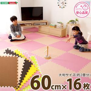 サイドパーツ付きジョイントマット 16枚セット(大判60cm)安心の低ホルムアルデヒド、防音、保温【Nobile-ノービレ-】|buzzhobby