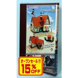 MK07-02グーチョキパン店