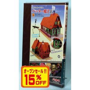 MK07-03ハッター帽子店