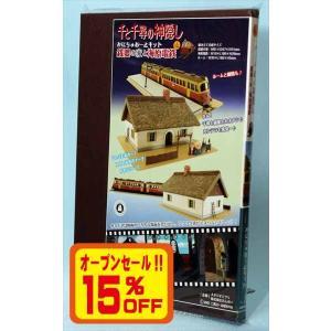 MK07-07銭婆の家と海原電鉄