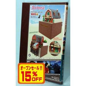 MK07-09地球屋