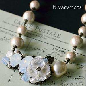 ネックレス│ すみれの贈り物シリーズ:白いすみれのネックレス|bvacances