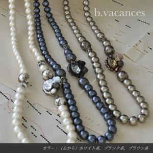 コットンパールのネックレス│ コットンパールの一連ネックレス (ロングネックレス)|bvacances