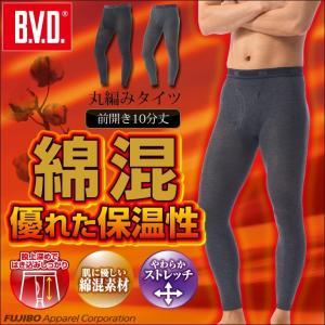 BVD コットンブレンド 綿混丸編み10分丈タイツ WARM BIZ ウォームビズ スパッツ レギンス ももひき ステテコ 防寒|bvd