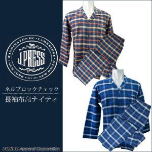 J.PRESS パジャマ ネルブロックチェック ジェイプレス/Jプレス/メンズ/ルームウェア/綿100%|bvd
