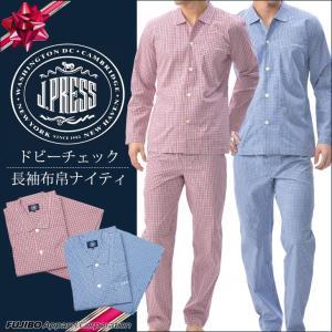 J.PRESS パジャマ ドビーチェック ジェイプレス/Jプレス/ギフト/プレゼント/ルームウェア|bvd