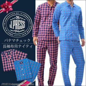 J.PRESS パジャマ パナマチェック  ジェイプレス/Jプレス/ギフト/プレゼント/ルームウェア|bvd