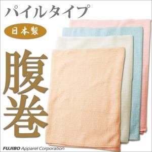 パイルタイプはらまき 腹巻 抗菌防臭加工 日本製 メンズ|bvd