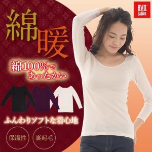 裏起毛8分袖シャツ あったか防寒 BVD レディース 綿暖 保温 ウォームビズWARM BIZ|bvd