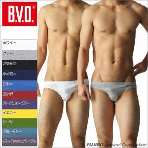 ビキニブリーフ BVD Comfortable 綿100% 日本製/メンズインナー/セクシー/B.V.D.