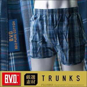 B.V.D. 厳選素材 先染トランクス メンズインナー/下着/アンダーウェア/綿100%
