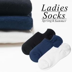 レディース 無地スニーカーソックス 爪先かかと補強 90°ヒール 綿混 くるぶし ソックス 靴下 カジュアル BVD直営店|bvd