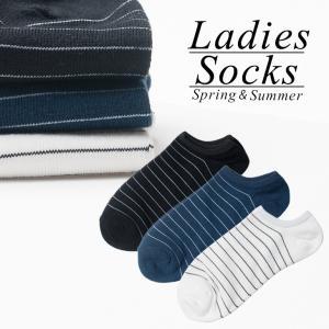 レディース ボーダースニーカーソックス  綿混 くるぶし 靴下 カジュアル BVD直営店|bvd
