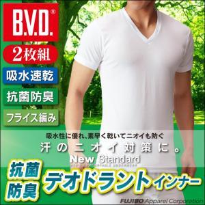 Vネック半袖Tシャツ 2枚組セット BVD 吸水速乾 抗菌防臭 ドライ&デオドラント/メンズインナー/アンダーウェア/ビジネス|bvd