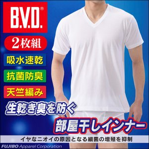 2枚組 B.V.D. 部屋干しインナー V首半袖Tシャツ 抗...