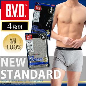 ボクサーパンツ 4枚set BVD NEW STANDARD セット 綿100% メンズアンダーウェア