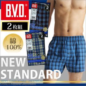 2枚組 B.V.D. NEW STANDARD トランクス/メンズインナー パンツ セット