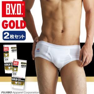 セミビキニブリーフ 2枚セット パンツ セット /メンズ/BVD GOLD 天ゴム 綿100%|bvd