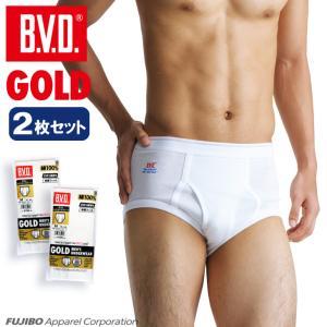 天ゴムスタンダードブリーフ メンズ  パンツ2枚セット BVD GOLD/綿100%|bvd