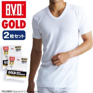 5L/メンズ/ 2枚セット BVD U首半袖Tシャツ GOLD /B.V.D./インナー/綿100%