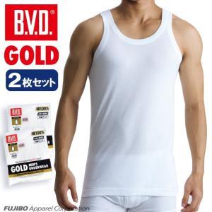 ランニング 2枚セット BVD GOLD アンダーウェア/インナー/メンズ/綿100%|bvd