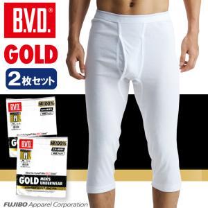 大きいサイズ 4L 2枚セット BVD GOLD ニーレングス メンズインナー/下着/アンダーウェア/綿100% bvd