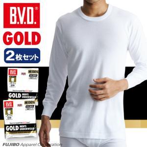 B.V.D.GOLD 丸首8分袖Tシャツ2枚セット/LL/BVD/メンズインナー/下着/アンダーウェア/綿100% bvd