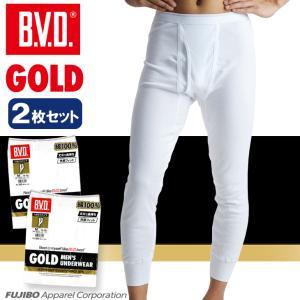 2枚セット 八分丈ズボン下  BVD パンツ セット/M,L/B.V.D./ステテコメンズインナー/綿100%