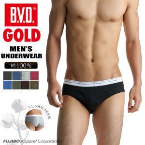 BVD GOLD カラービキニブリーフ S M L 綿100% アンダーウェア 下着|bvd