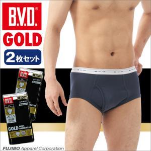 2枚セット BVD GOLD 天ゴムスタンダード カラーブリーフ 綿100% メンズインナー 下着|bvd