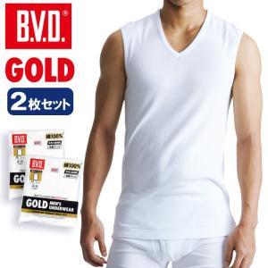 Vネックスリーブレス 2枚セット  スッキリタイプ BVD GOLD/B.V.D./綿100%/アンダーウェア