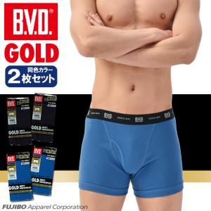 ボクサーパンツ 2枚セット B.V.D. GOLD メンズインナー/日本製/綿100%