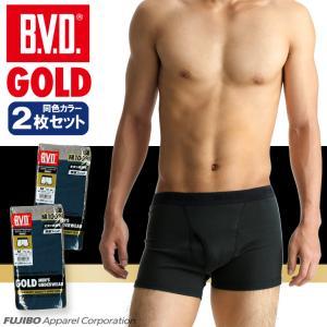 ボクサーパンツ 2枚セット B.V.D. GOLD メンズインナー/アンダーウェア綿100%