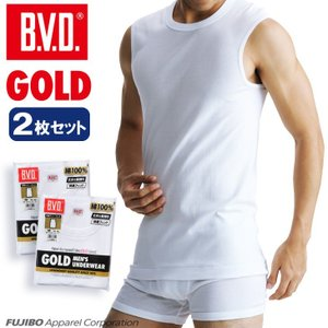 4Lサイズ  2枚セット BVD スリーブレス GOLD /B.V.D./綿100%