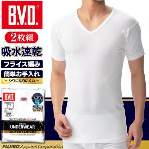 Tシャツ 2枚セット Vネック BVD 吸水速乾...の商品画像